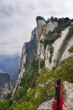China:mountain hua landscape royalty free stock images