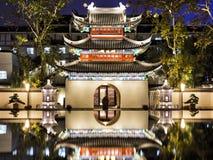 China Nanjing Confucius Temple close dark Royalty Free Stock Images