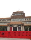 China national art museum Royalty Free Stock Photography