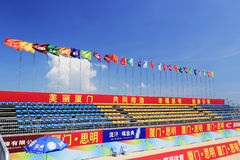 2014 china national beach volleyball championship Royalty Free Stock Photo