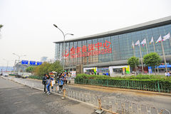 China national convention center Royalty Free Stock Photos