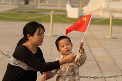 China National Day  Celebrations Royalty Free Stock Image