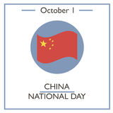 China National Day, October 1 Royalty Free Stock Photography