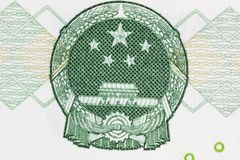 China National emblem. Portrait of the China National emblem  from fifty yuan banknote Stock Image