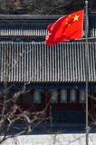 China National Flag Royalty Free Stock Image
