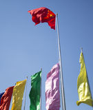 China national flag Royalty Free Stock Photography