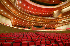 China National Grand Theater Stock Images