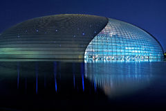 China National Grand Theater Royalty Free Stock Images