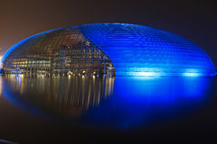 China National Grand Theater. A panoramic image of China National Grand Theater in beijing,night piece Royalty Free Stock Photos