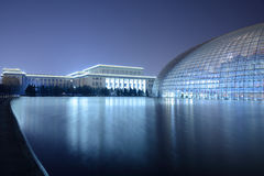 China National Grand Theater Stock Photography