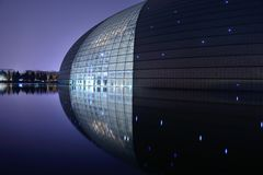 China National Grand Theater Stock Photos