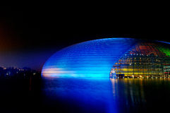 China National Grand Theater Royalty Free Stock Image