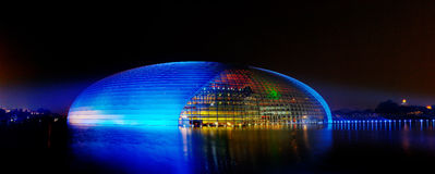 China National Grand Theater Stock Photo