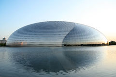 China National Grand Theater Royalty Free Stock Photos