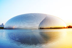 China National Grand Theater Stock Image