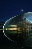 China National Grand Theater Royalty Free Stock Photo