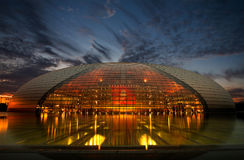 China National Grand Theater National. China's National Grand Theater in Beijing's central Tiananmen Square West, the Great Hall of the west side, south of West Stock Images