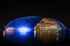 China National Grand Theater night view. Royalty Free Stock Photo