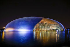 China National Grand Theater night view. Royalty Free Stock Images