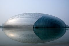 China National Grand Theatre. National Grand Theatre (National Centre for the Performing Arts) or the Egg, Beijing, China Royalty Free Stock Images