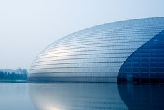 China National Grand Theatre Royalty Free Stock Image