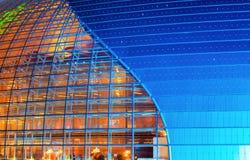 China national grand theatre Stock Photos