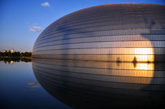 China National Grand Theatre Stock Photography