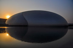 China National Grand Theatre Stock Photos