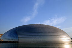 China National Grand Theatre stock image