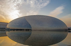 China National Grand Theatre. In the morning China National Grand Theatre Royalty Free Stock Photos