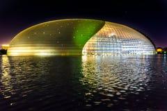 China National Grand Theatre Royalty Free Stock Photos