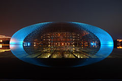 China National Grand Theatre Stock Images