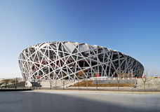 China National Olympic Stadium *. China National Olympic Stadium as known as Bird Nest  is the most famous landmark in Beijing, China. The 2008 Summer Olympics Stock Image