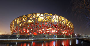 China National Olympic Stadium * Stock Photos