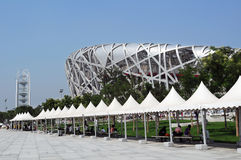 China National Olympic Stadium *. China National Olympic Stadium as known as Bird Nest  is the most famous landmark in Beijing, China. The 2008 Summer Olympics Stock Images