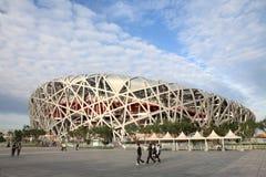 China National Olympic Stadium Stock Image