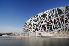 China National Olympic Stadium. Known as Bird Nesta famous landmark in Beijing, China. The 2008 Summer Olympics took place at this stadium Stock Image