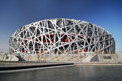China National Olympic Stadium *. China National Olympic Stadium as known as Bird Nest is the most famous landmark in Beijing, China. The 2008 Summer Olympics Royalty Free Stock Photography