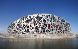 China National Olympic Stadium *. China National Olympic Stadium as known as Bird Nest is the most famous landmark in Beijing, China. The 2008 Summer Olympics Royalty Free Stock Image