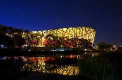 China National Olympic Stadium. As known as Bird Nest is the most famous landmark in Beijing Stock Photography