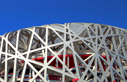 China National Olympic Stadium. Known as Bird Nesta famous landmark in Beijing Stock Photography