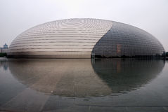 China National Opera House Stock Image
