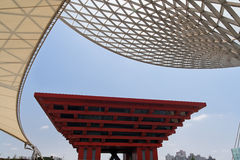 China national pavilion Royalty Free Stock Photos