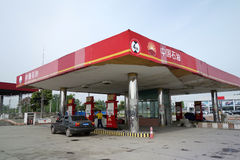 CNPC gas station Stock Image