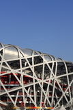 China National Stadium. Or colloquially as the Bird's Nest Royalty Free Stock Image