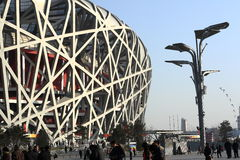 China National Stadium. Or colloquially as the Bird's Nest Stock Image