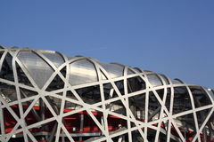 China National Stadium. Or colloquially as the Bird's Nest Stock Photos
