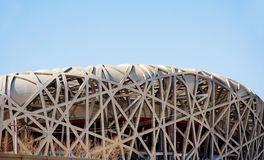 China national stadium Stock Photo