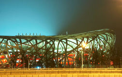 China national stadium Royalty Free Stock Photography