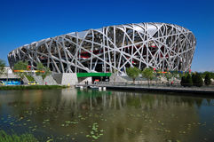 China National Stadium in Beijing. It has been used in the Olympic Games.It is built by the steel,it was called Bird Nest Royalty Free Stock Photo